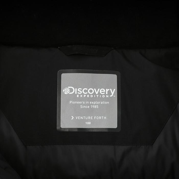 디스커버리 익스페디션(DISCOVERY EXPEDITION) [남성]반슬리(BARNSLEY) RDS 벤치파카