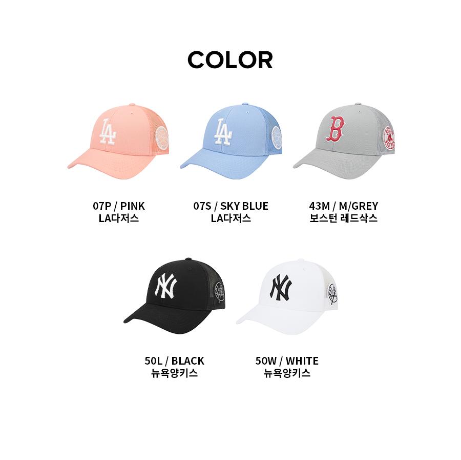 엠엘비(MLB) 서클스탬프 커브 메쉬캡 LA (SKY BLUE)