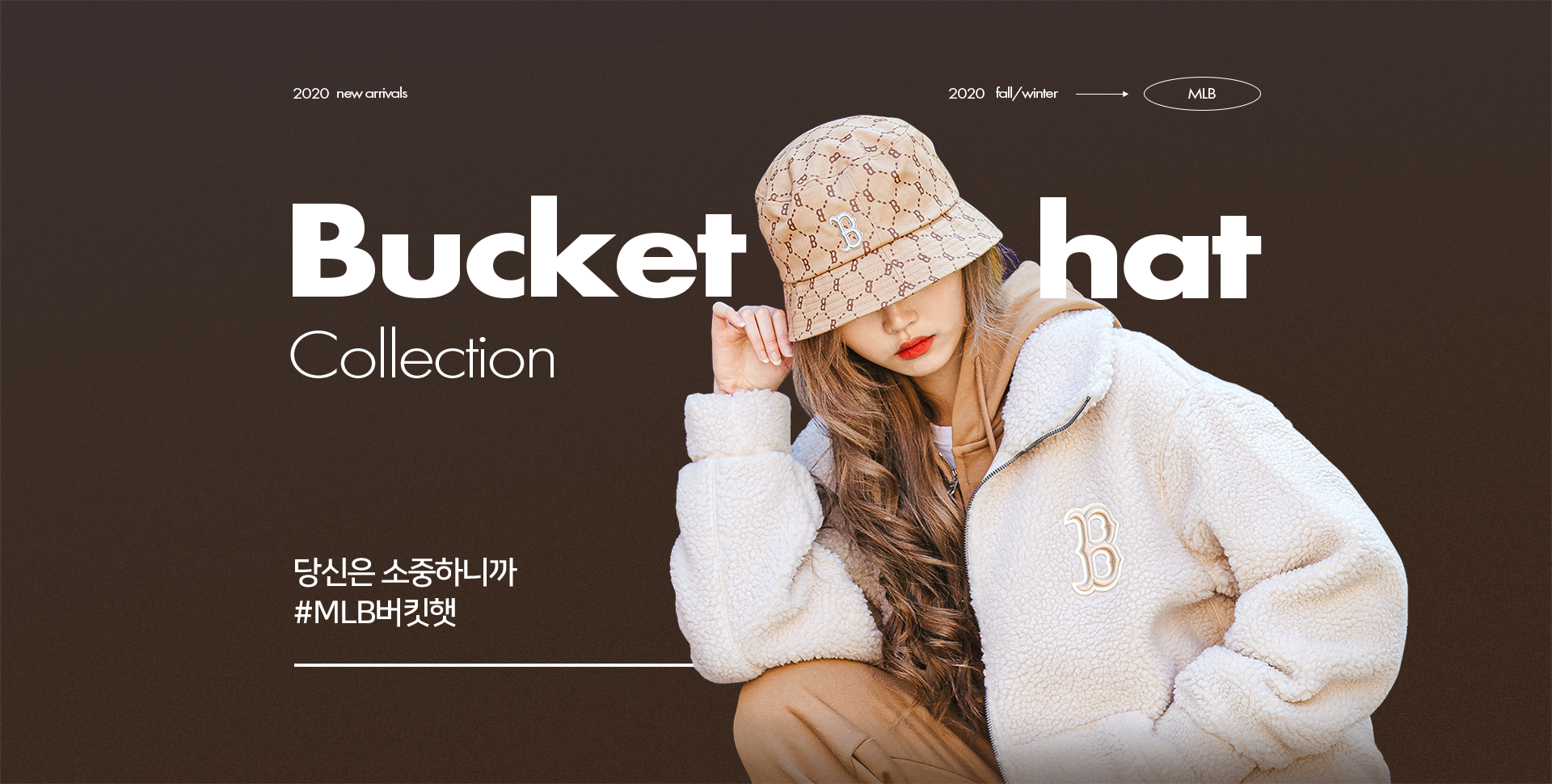 20 new arrivals 2020 fall/winter MLB Bucket hat Collection #MLB버킷햇