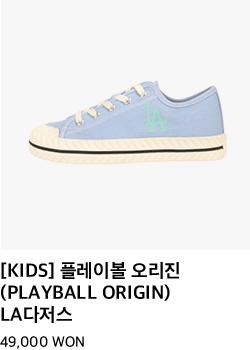 [KIDS] 플레이볼 오리진 LA다저스 49,000 won